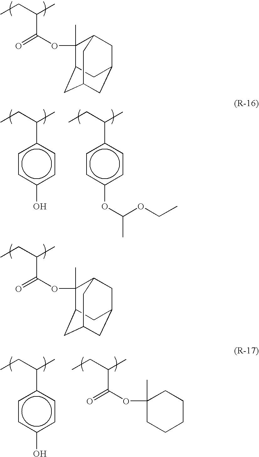 Figure US08530148-20130910-C00047