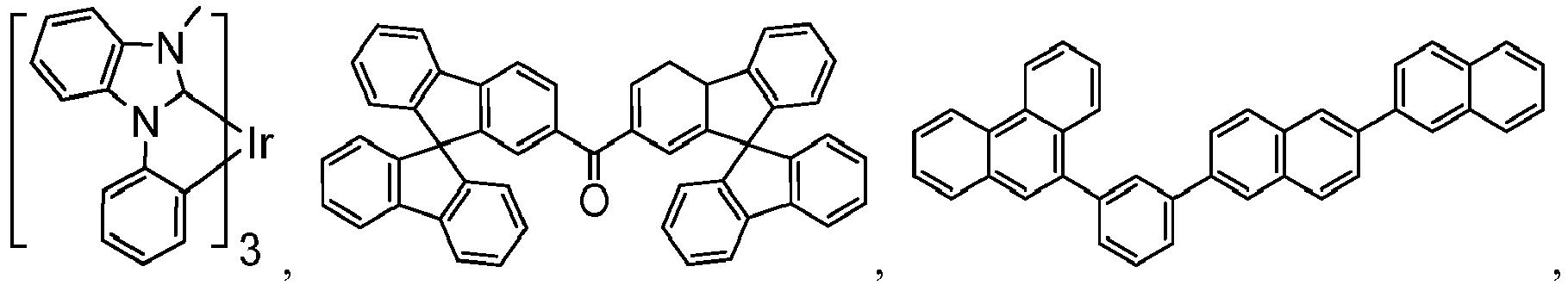 Figure imgb0906