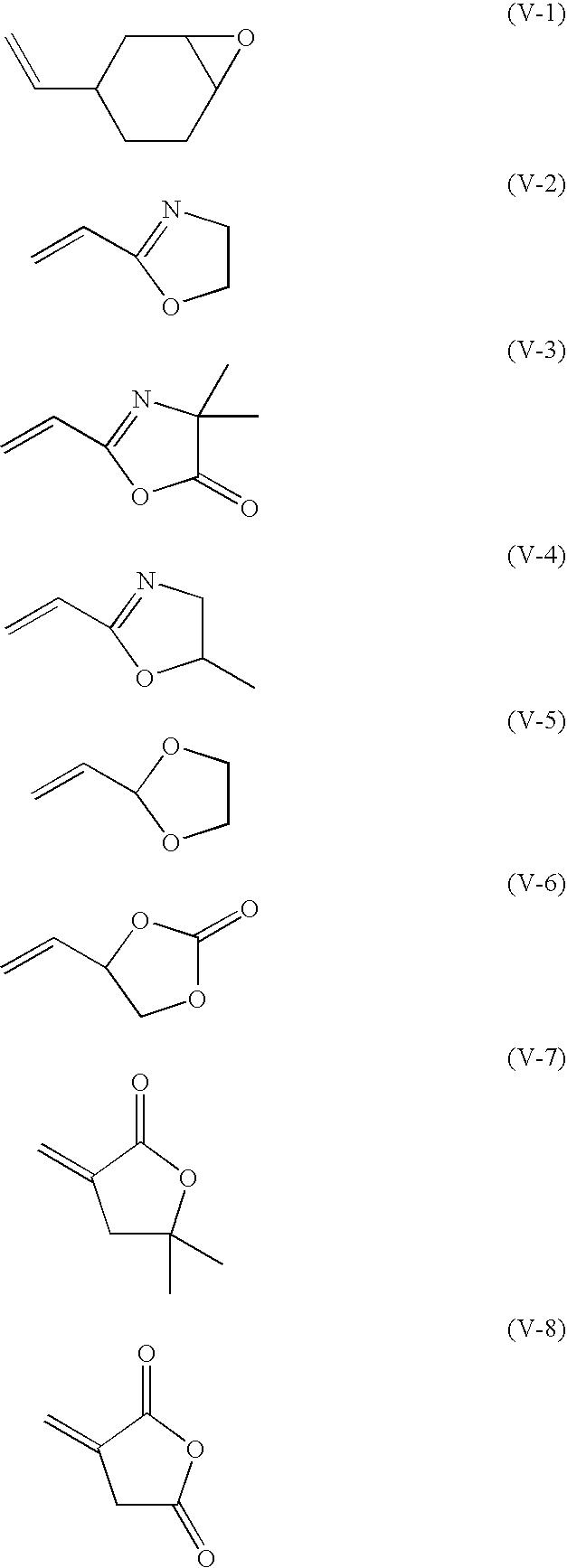 Figure US20090011367A1-20090108-C00012