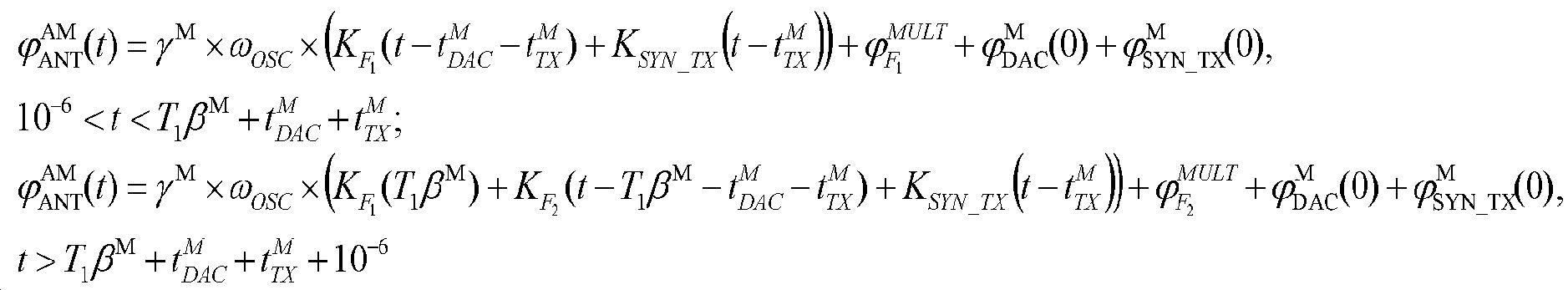 Figure 112017059657969-pct00064