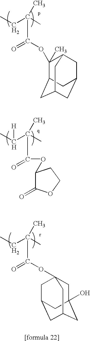 Figure US20050014090A1-20050120-C00020
