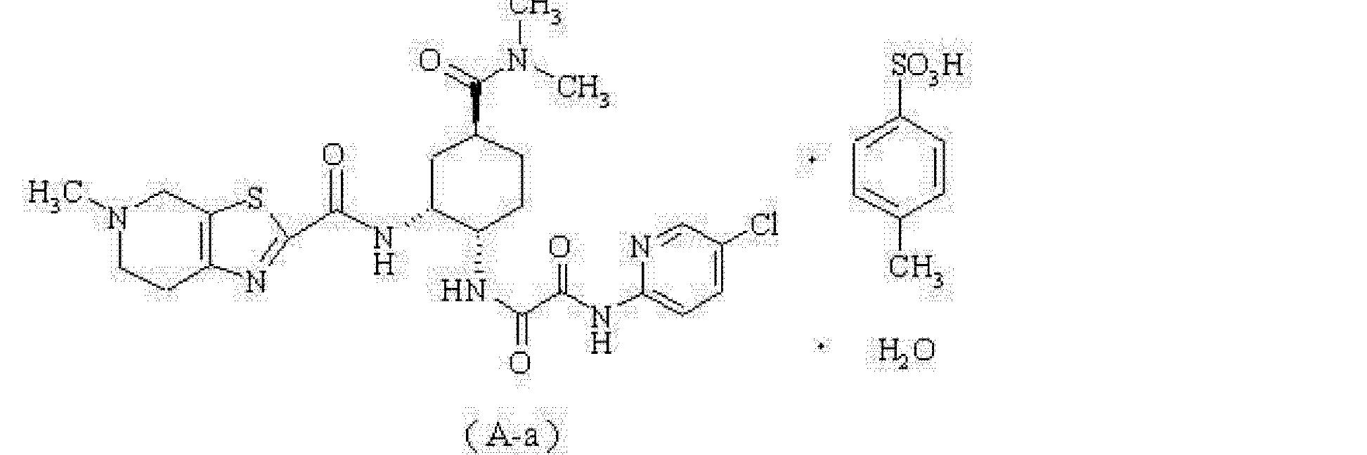 Figure CN102348680BD00083