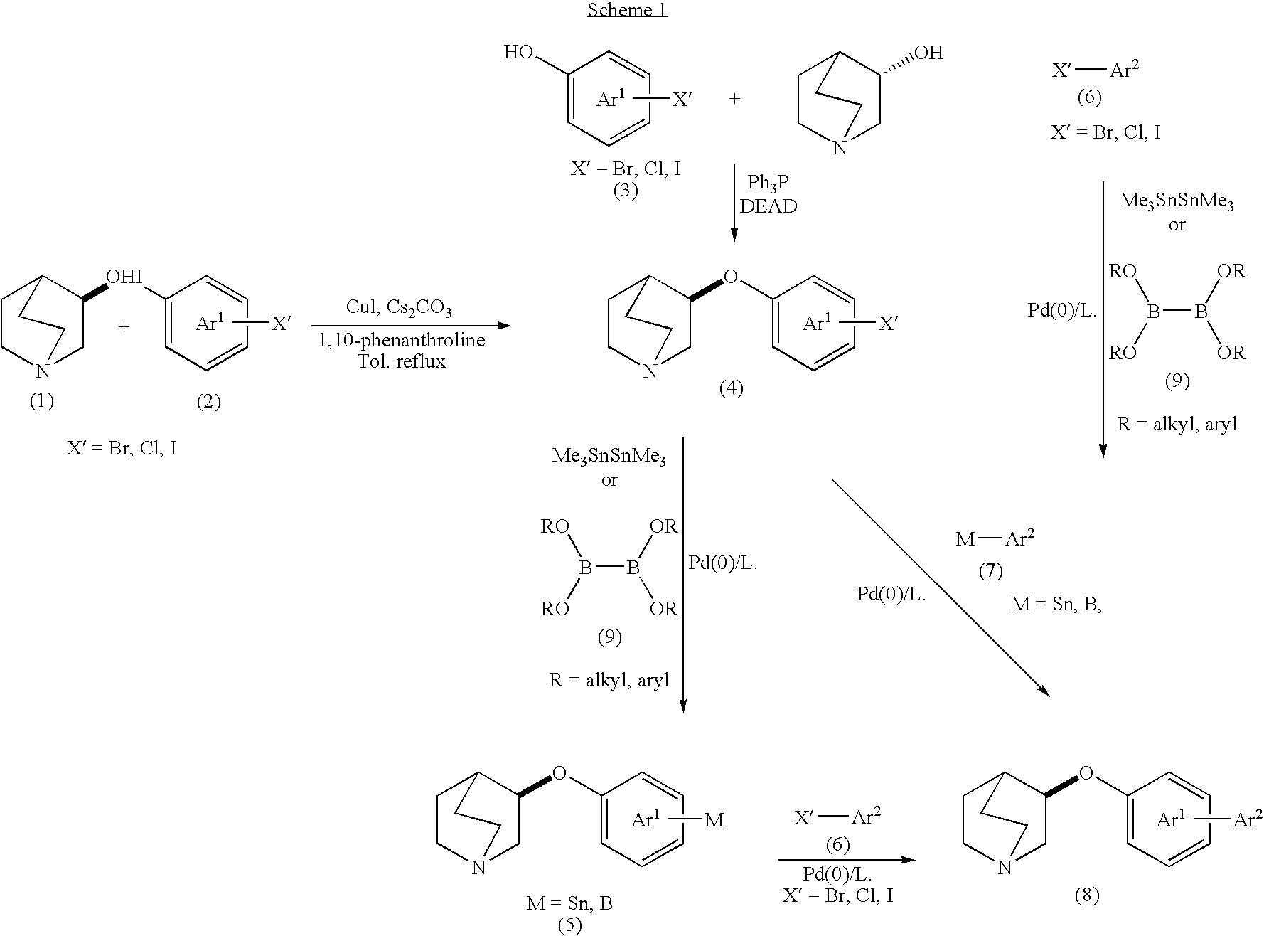 Figure US07160876-20070109-C00007