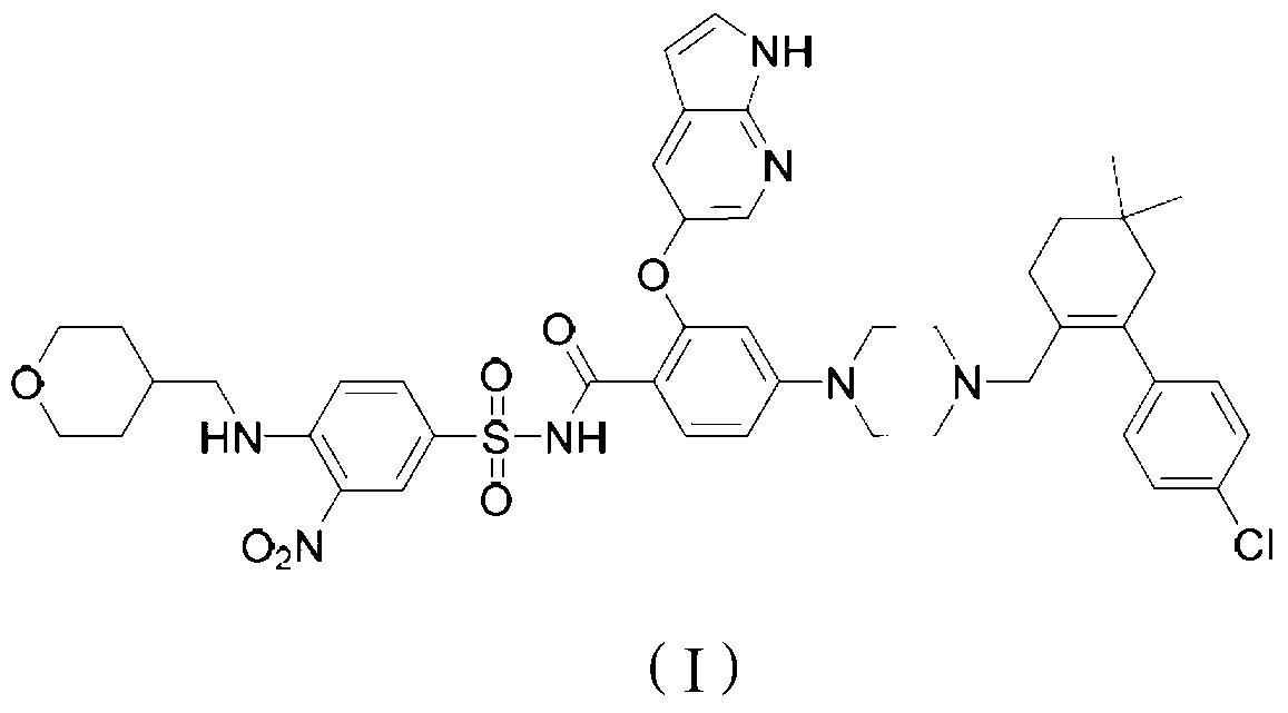 Figure PCTCN2016102022-appb-000002