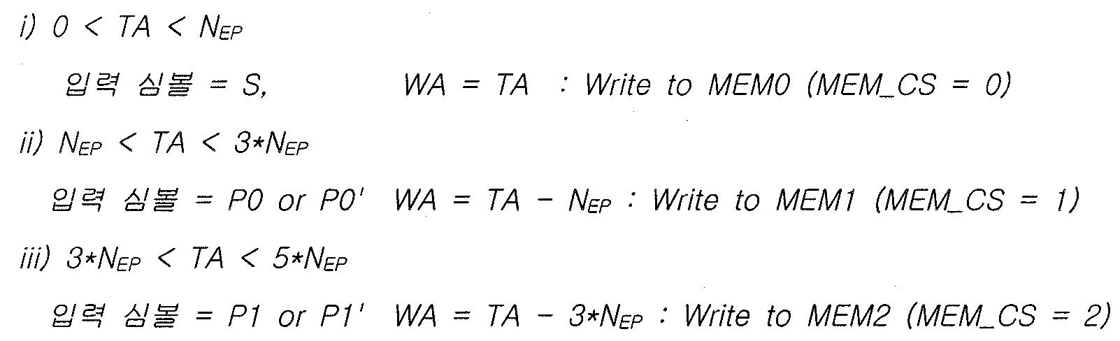 Figure 112004015436984-pat00014