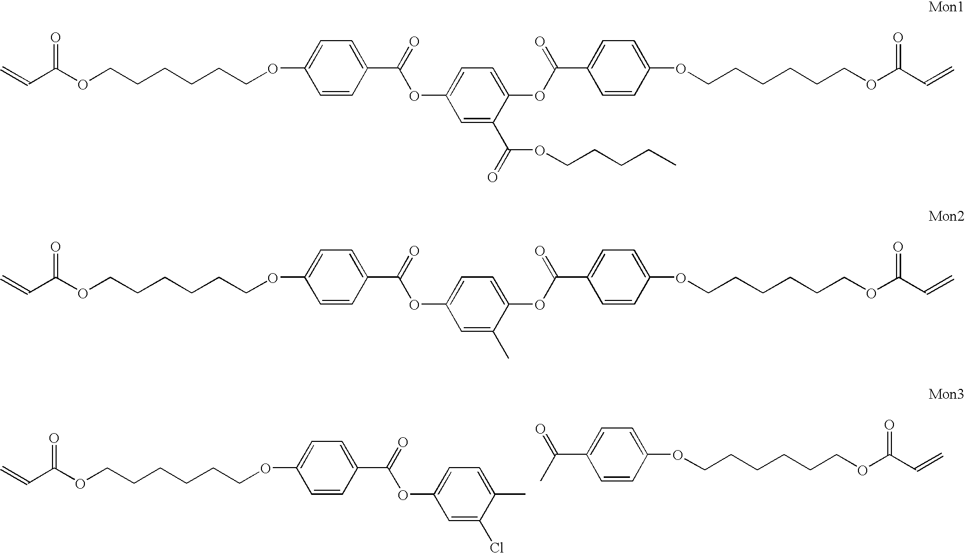 Figure US20040252259A1-20041216-C00002