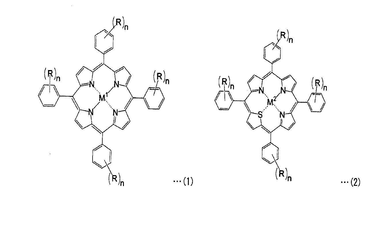 WO2009119454A1 - ヒドロキシ化...