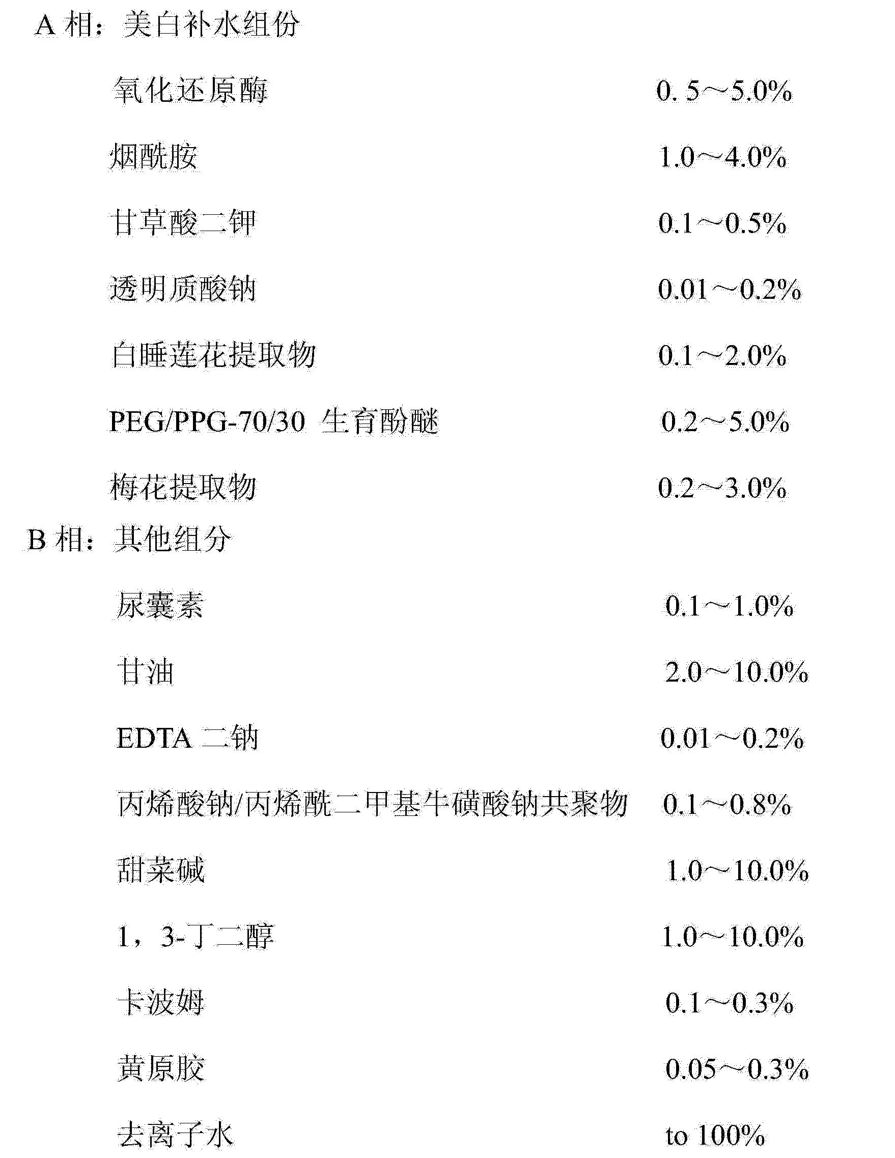 Figure CN103637952AC00021