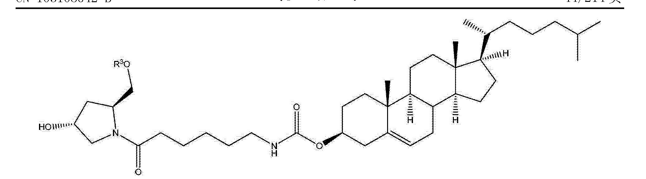 Figure CN103108642BD00481