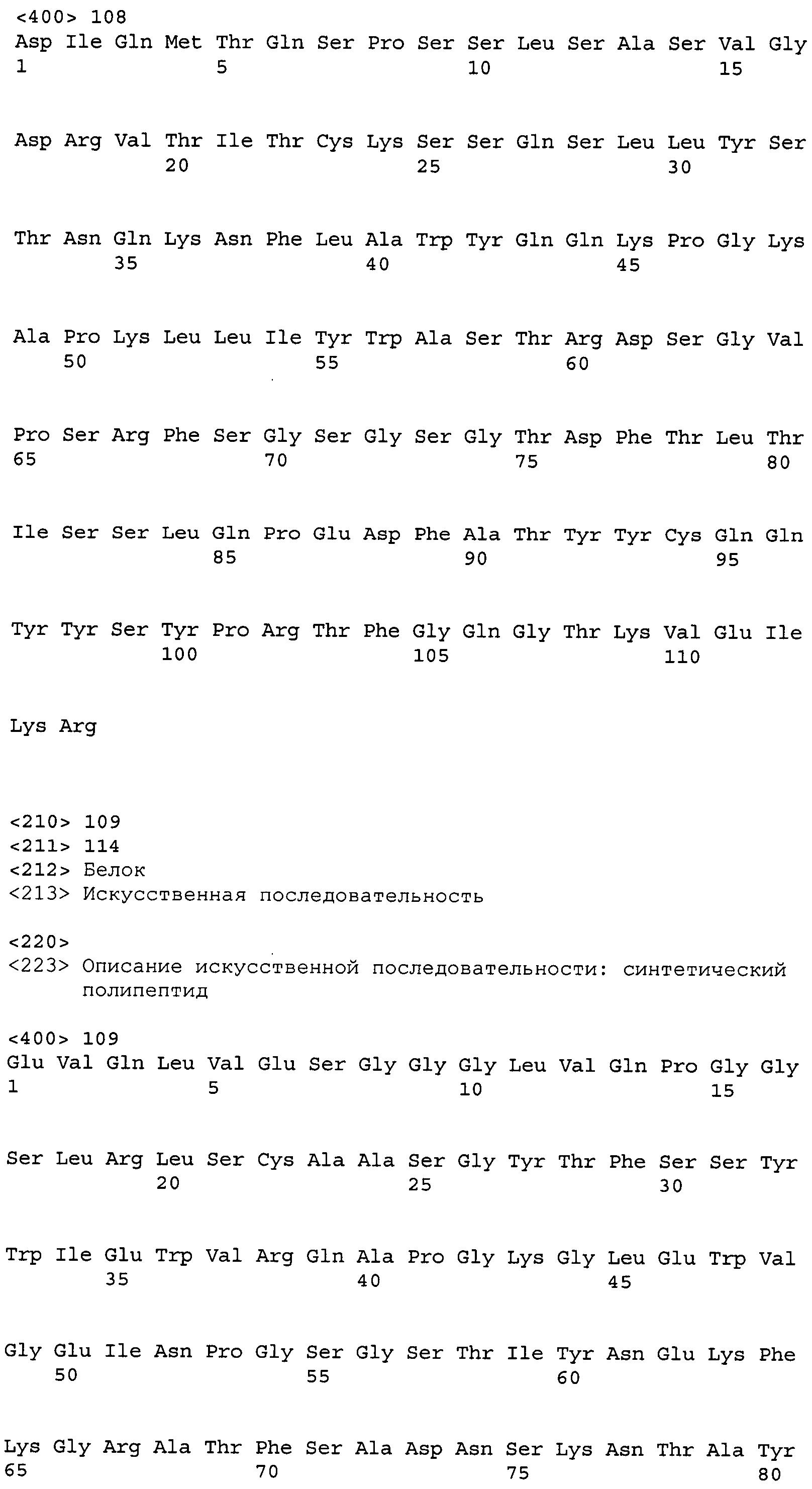 Figure 00000341