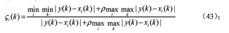 Figure CN103389472AD00121