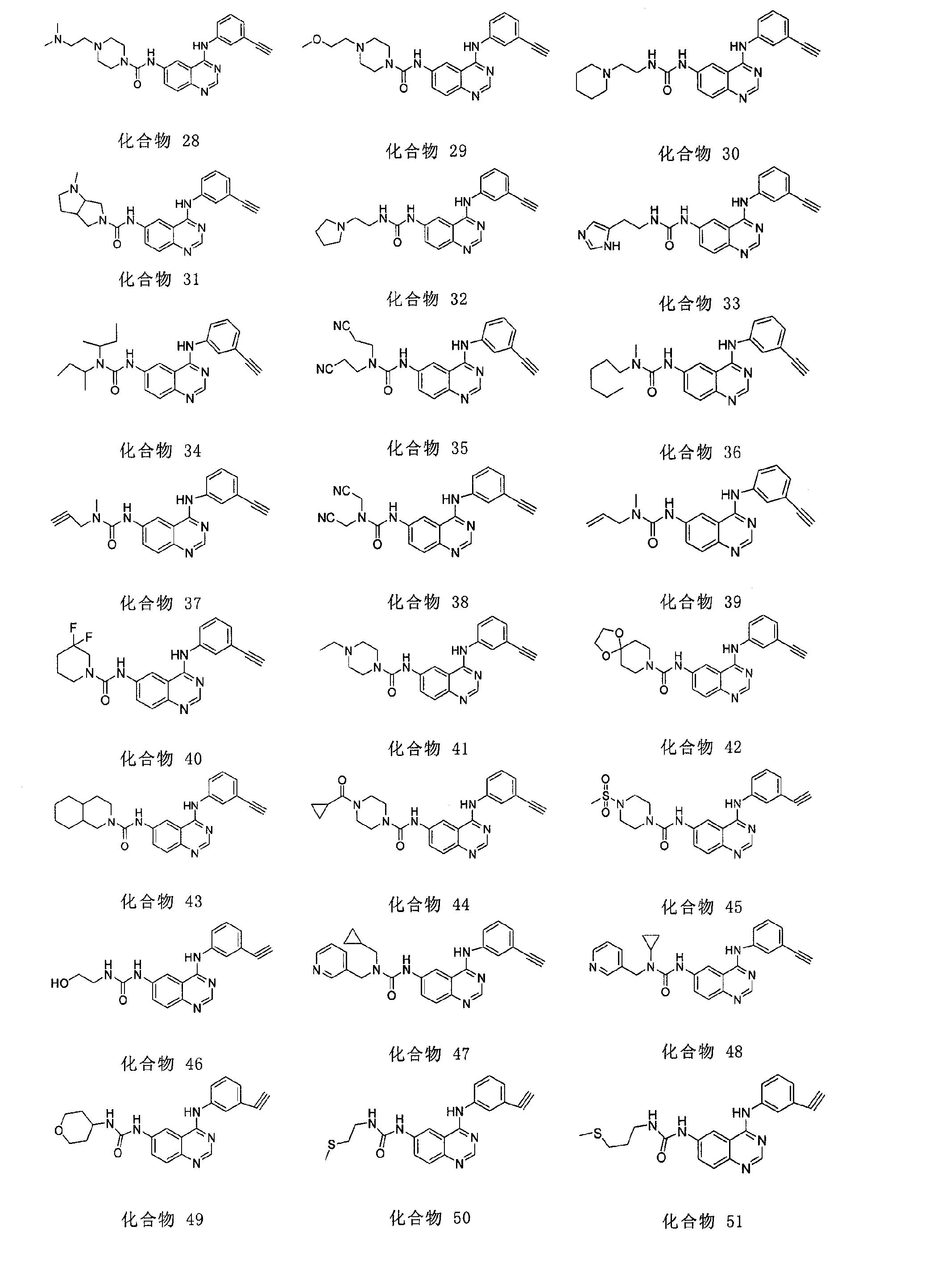 Figure CN101619043BC00051