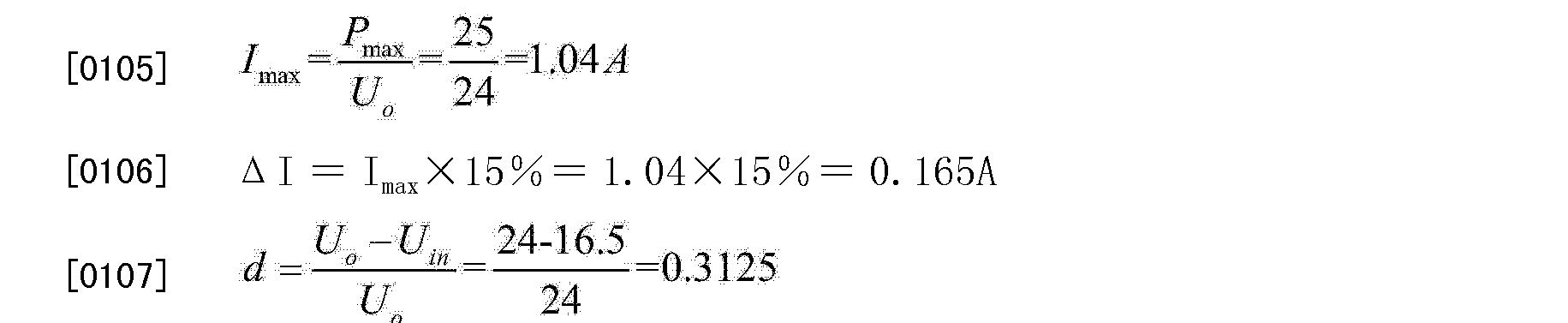 Figure CN102638195BD00121