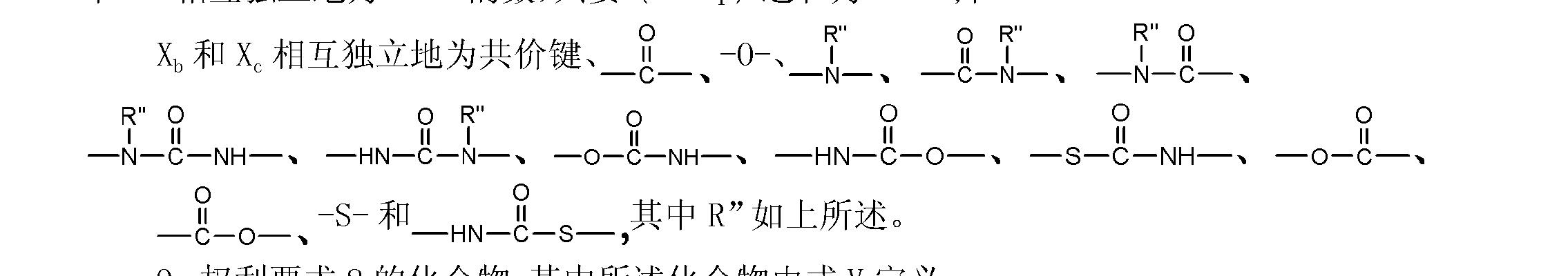 Figure CN102264709AC00049