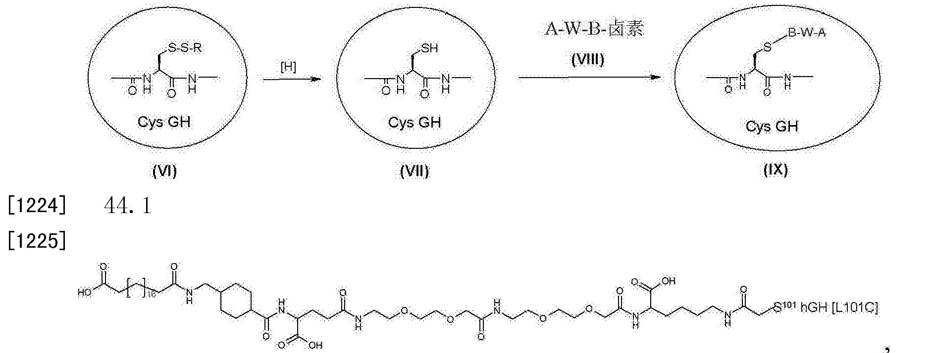 Figure CN103002918BD01272