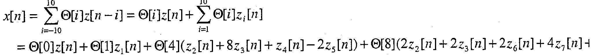Figure 112010012010278-pct00048