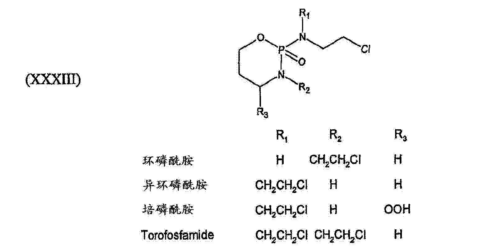 Figure CN104174071AD00812