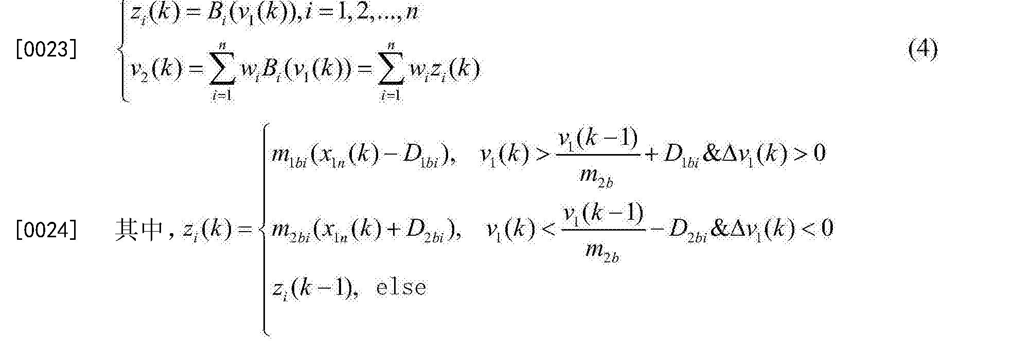 Figure CN105204332BD00063