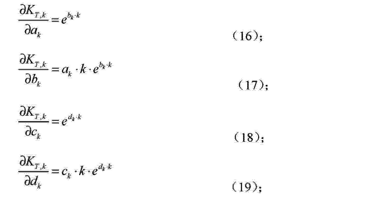 Figure CN103389472AC00064
