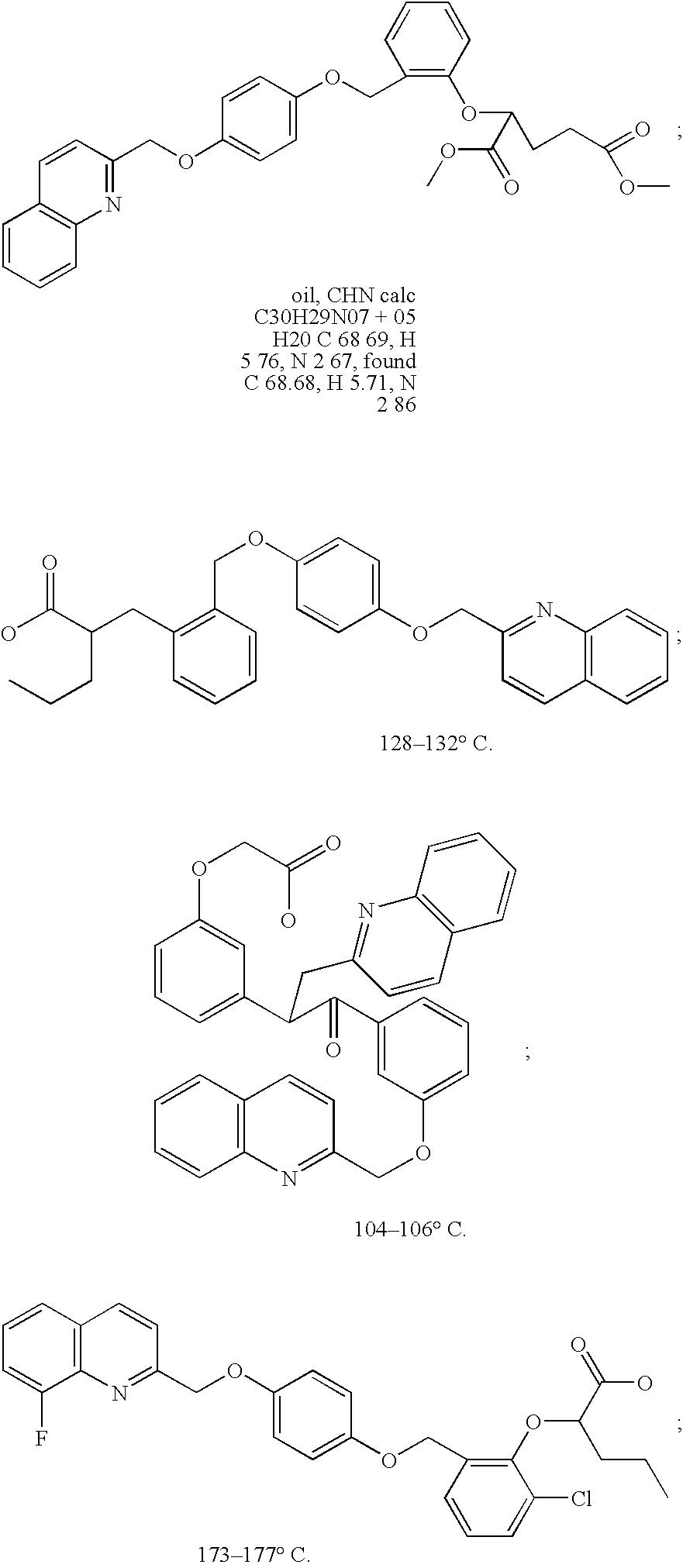Figure US20030220373A1-20031127-C00314