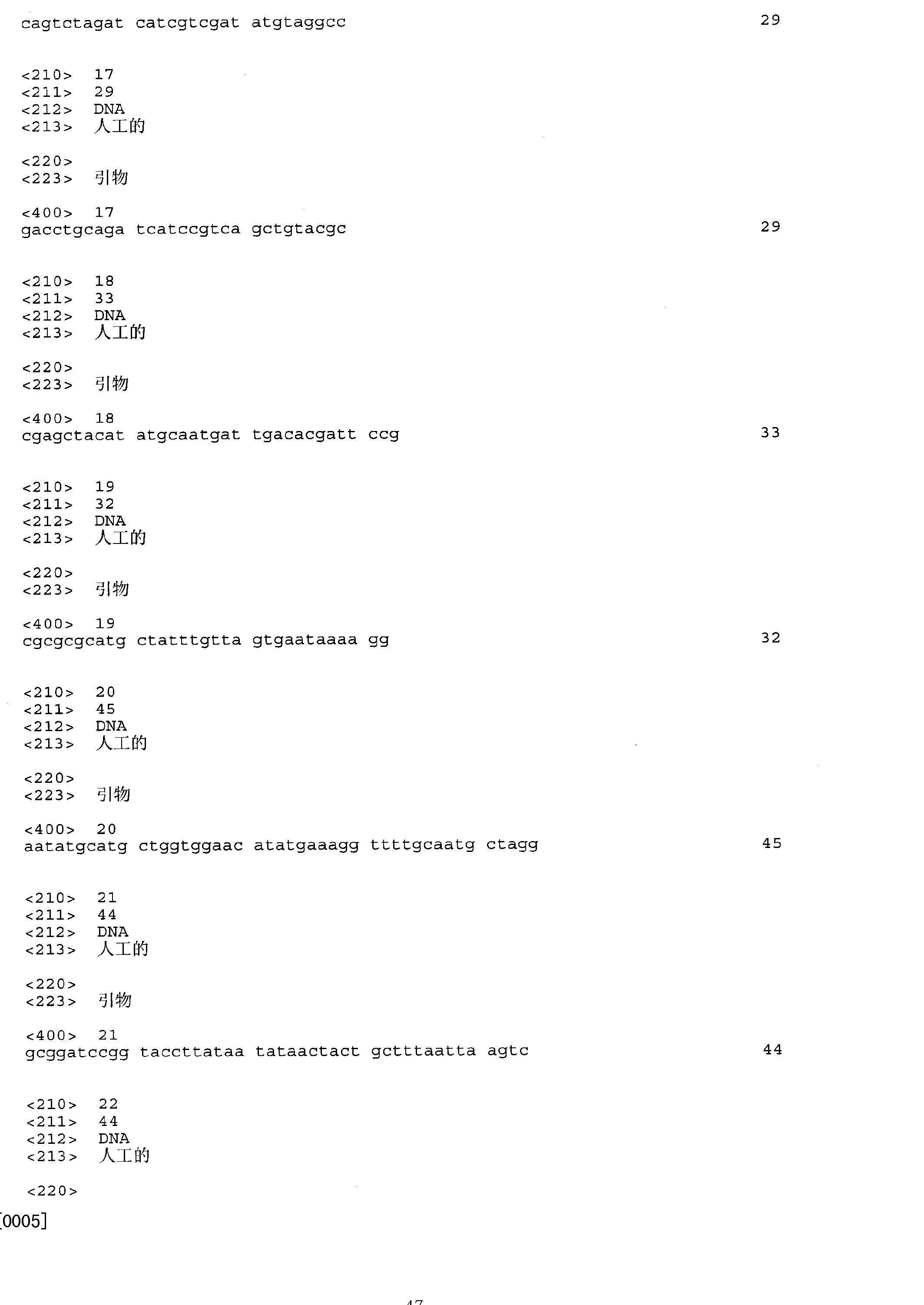 Figure CN103068968AD00471