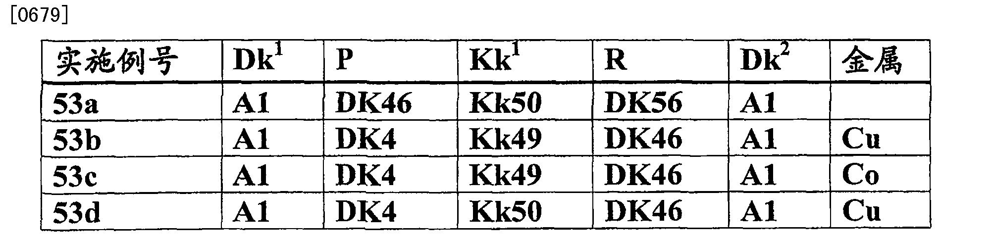 Figure CN101891967BD00852
