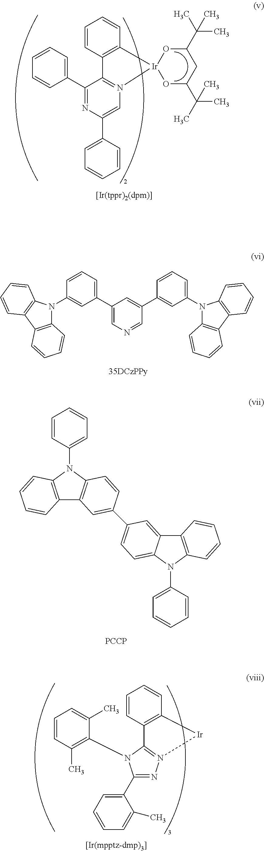 Figure US10121984-20181106-C00005