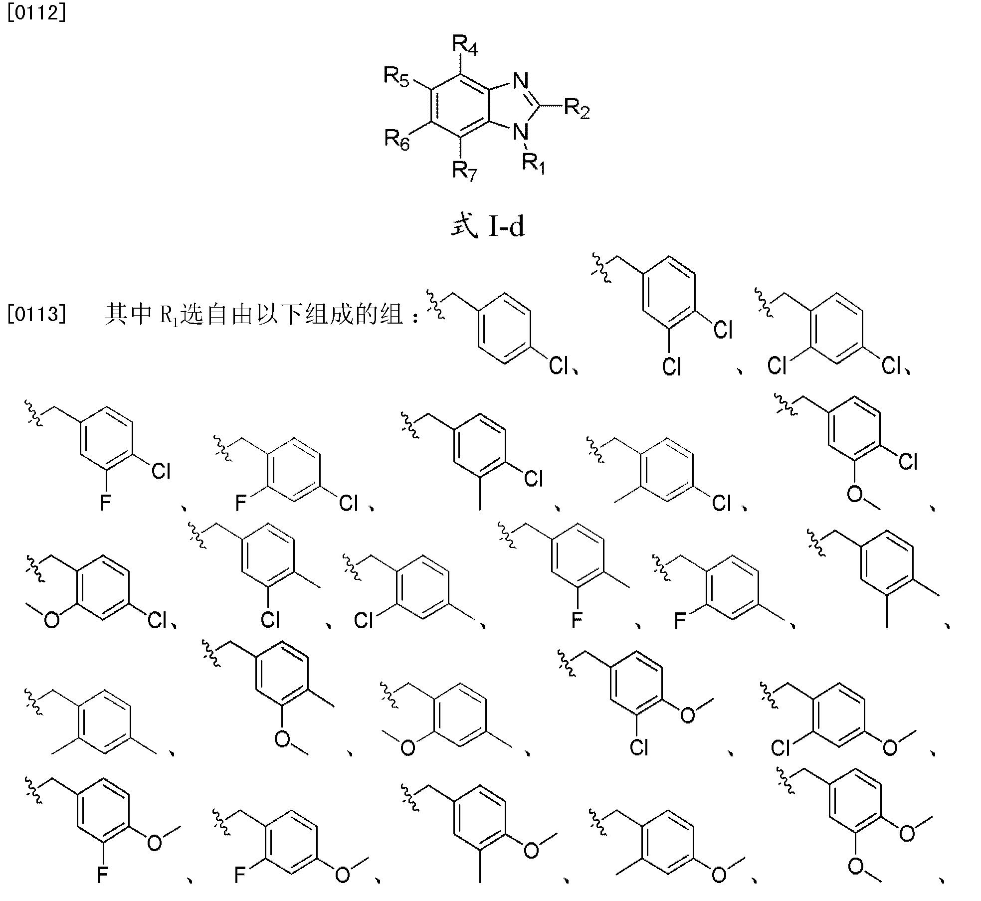 Figure CN102448458BD00203