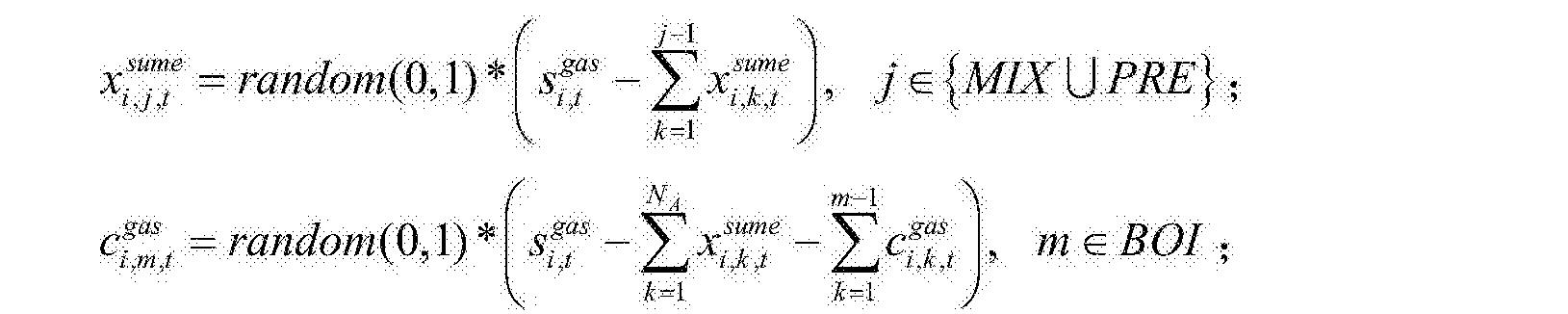 Figure CN104268789BC00035