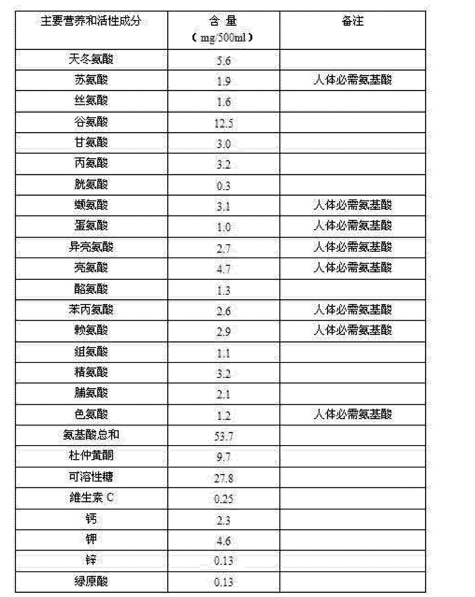 Figure CN102919473BD00061
