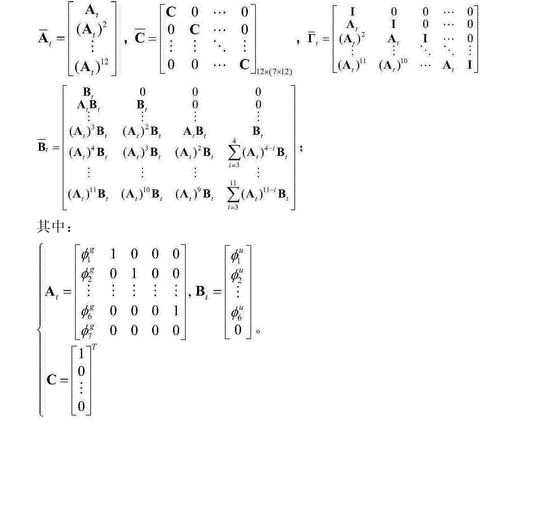Figure CN104793645BC00031