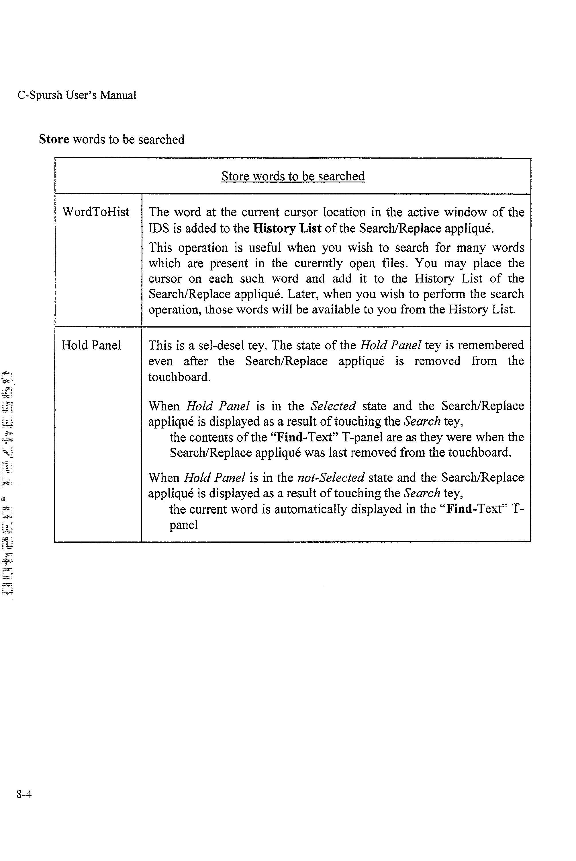 Figure US20030090473A1-20030515-P00112