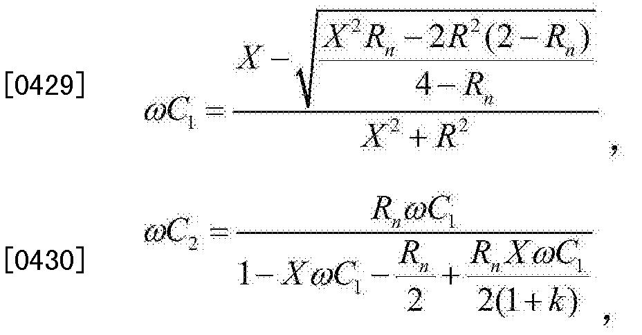 Figure CN105210264AD00514