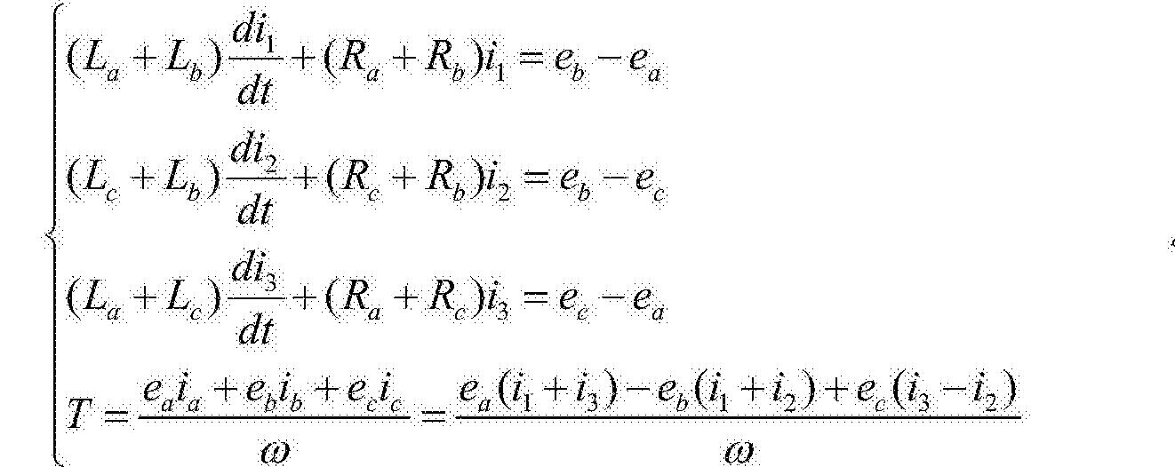 Figure CN105720865AC00022