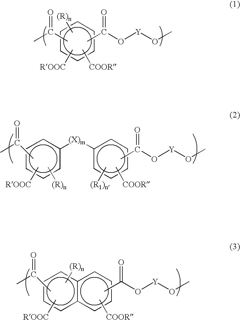 Figure US20040101779A1-20040527-C00002