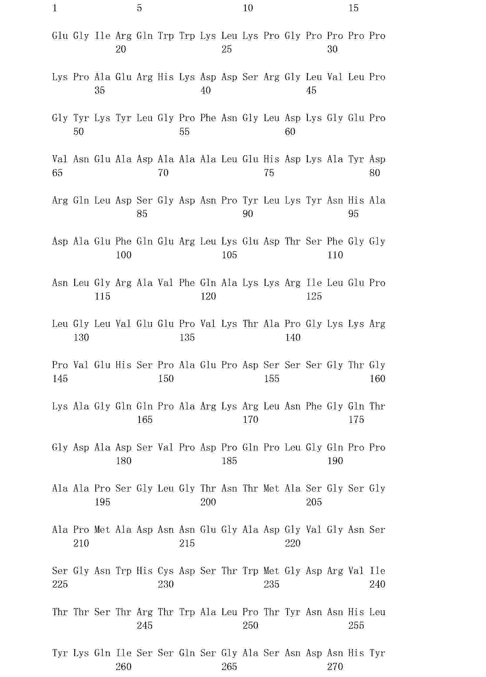 Figure CN102994549AD00951