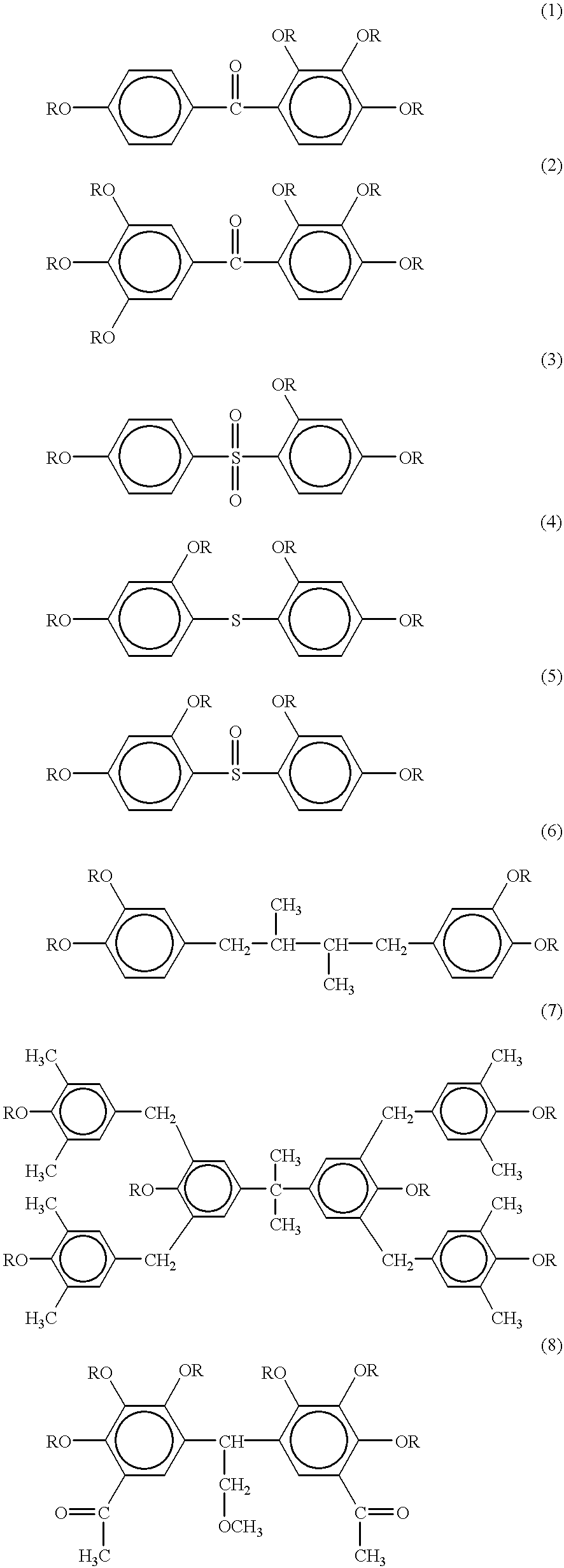 Figure US06485883-20021126-C00032