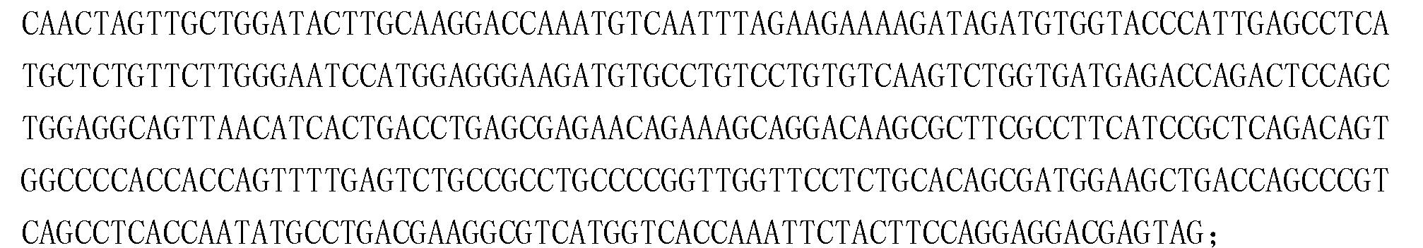 Figure CN104302772BD00991