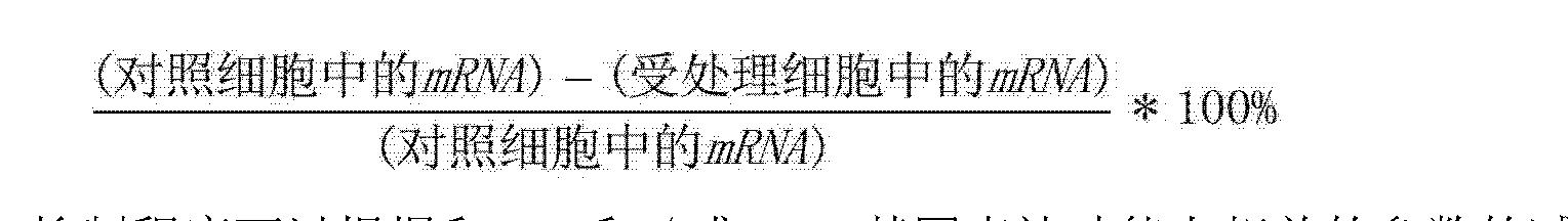 Figure CN104922699AD00191