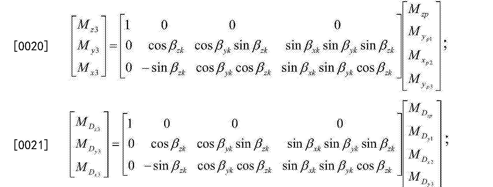 Figure CN105004341BD00064