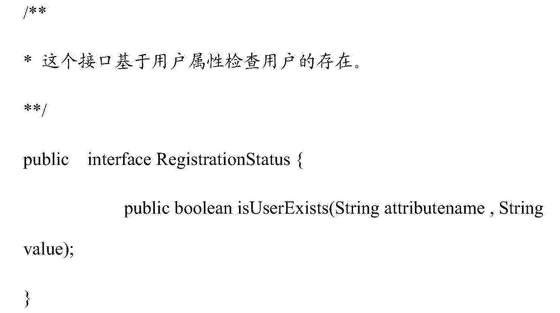 Figure CN104255007BD00661