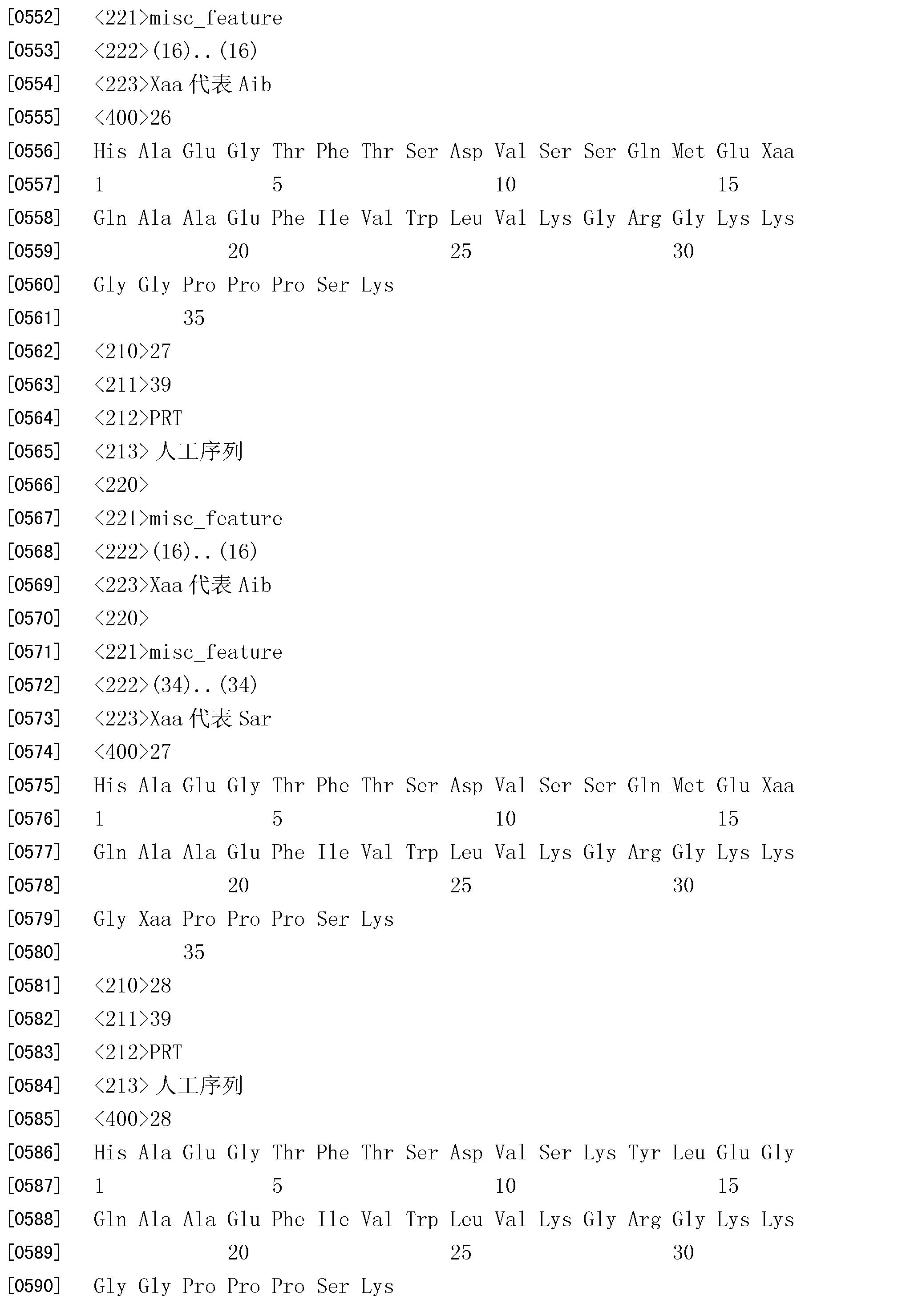 Figure CN101987868BD00301