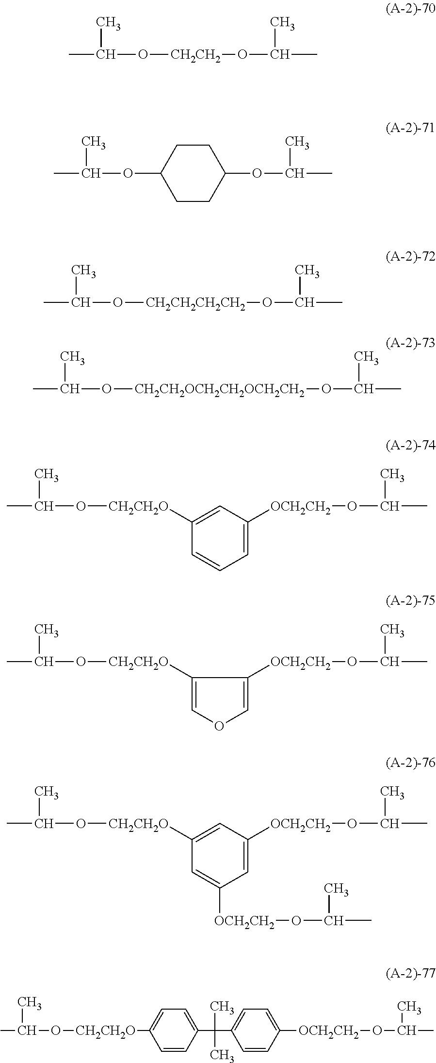 Figure US09023586-20150505-C00029