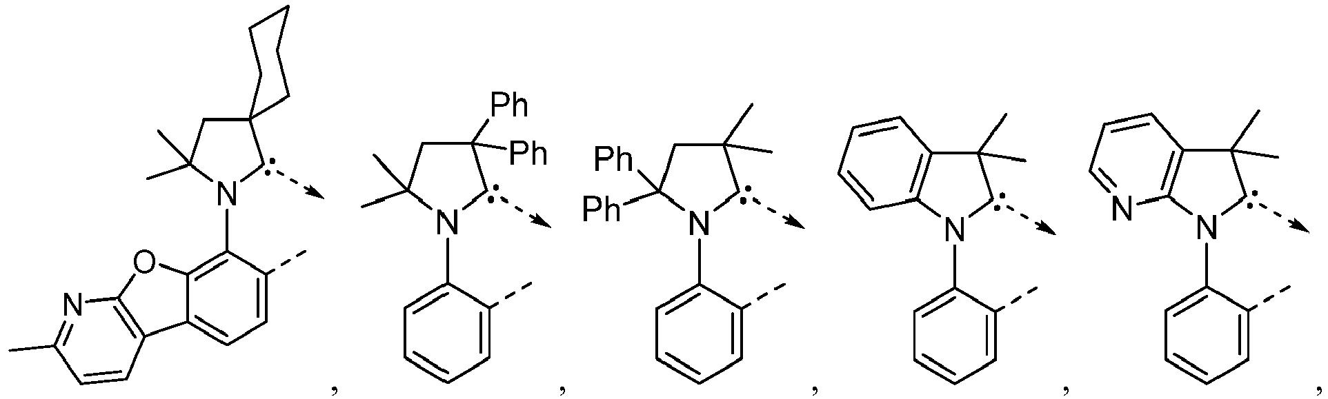 Figure imgb0971