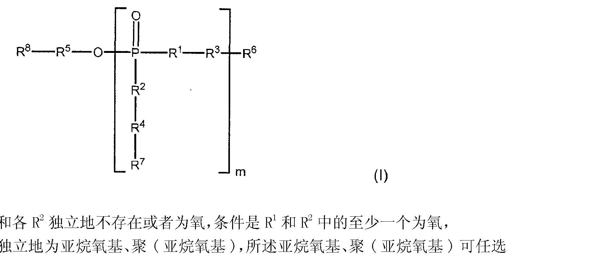 Figure CN101466538BD00151