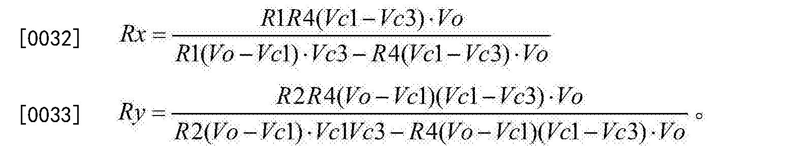 Figure CN106353599BD00065