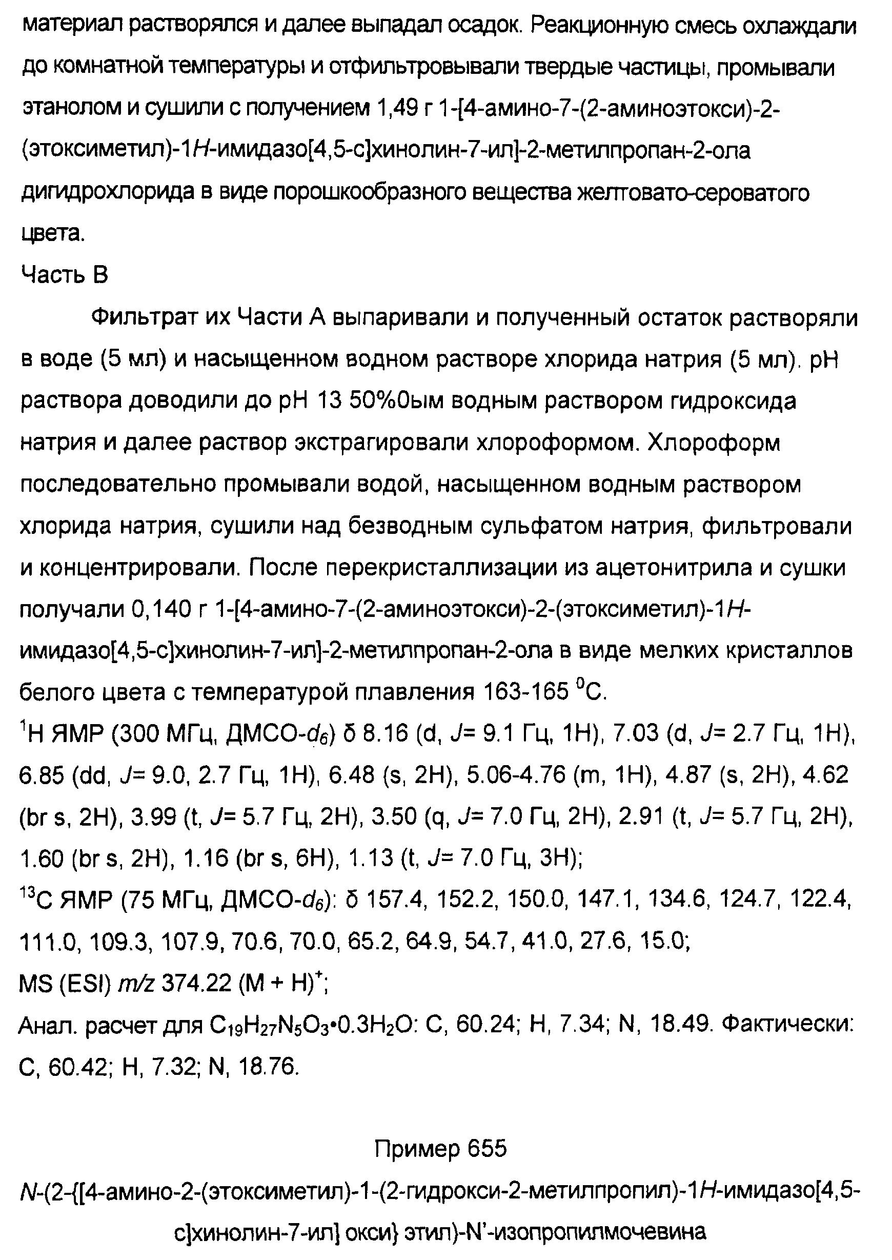 Figure 00000362
