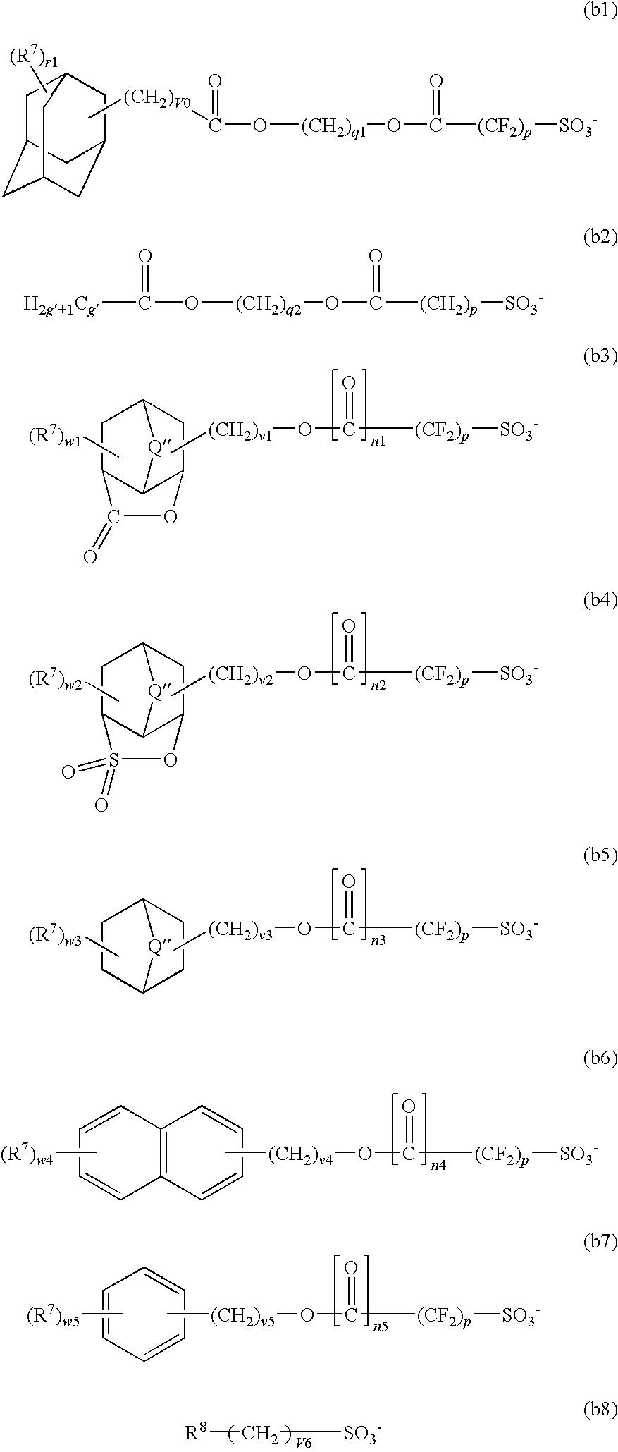 Figure US20100136480A1-20100603-C00082