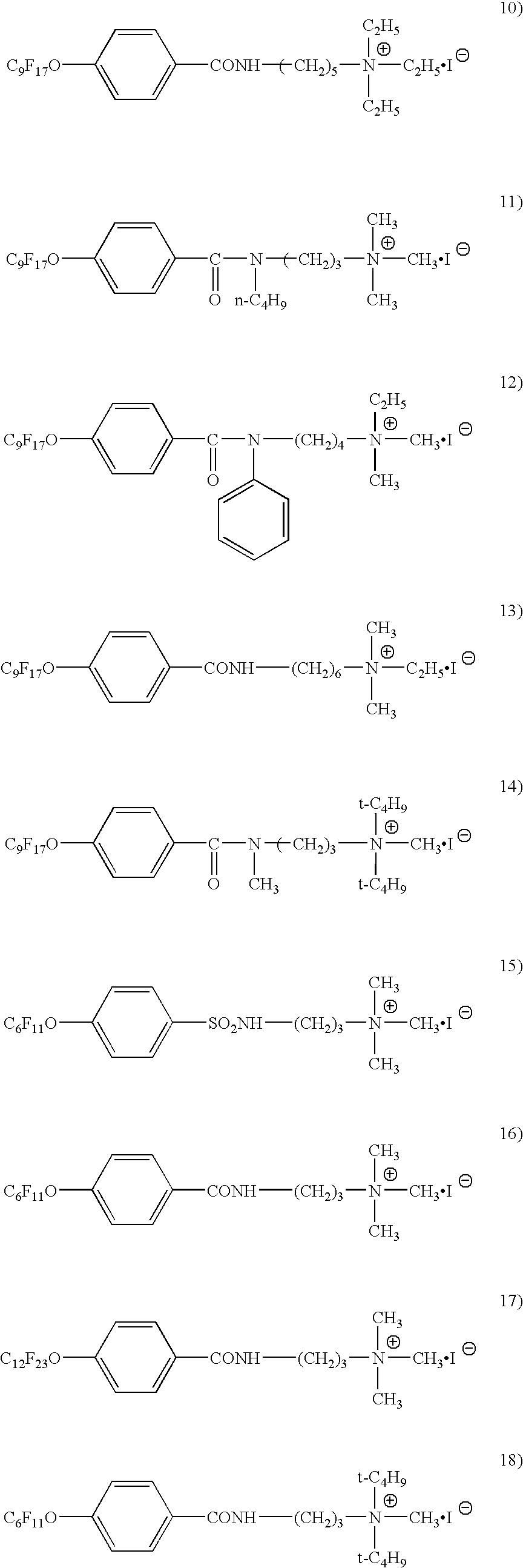 Figure US20050003288A1-20050106-C00004