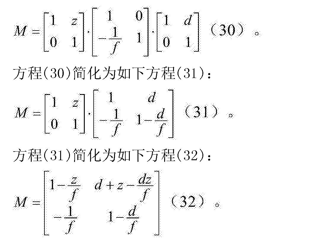 Figure CN106390220AD00472